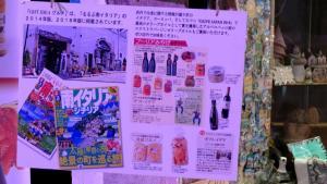 Mitbringsel-Tipps auf Japanisch